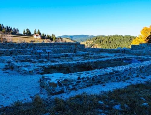 Ранновизантийска базилика в село Гела