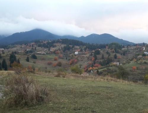 Почивка през есента в село Гела