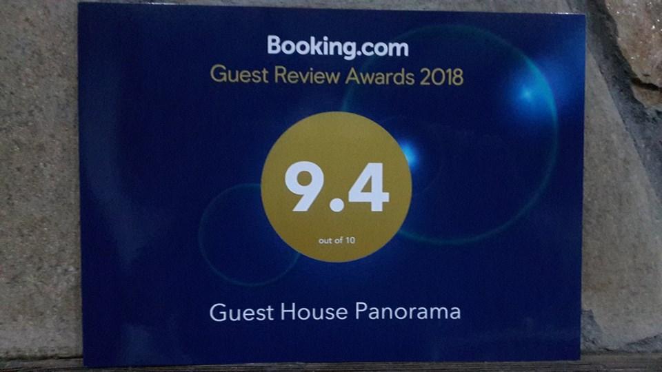 Награда от Booking.com за 2018 година