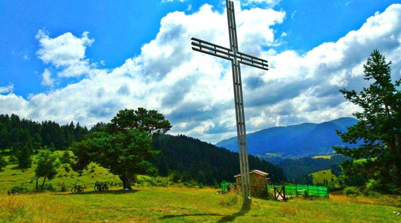 Къде се намира енергийният център на Родопите?