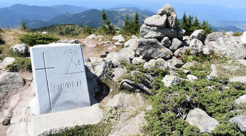 Изкачване на връх Орфей от село Гела – маршрут и полезни съвети
