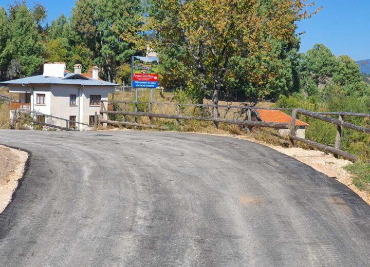 """Нов асфалтов път до къщи за гости """"Панорама"""" в село Гела"""